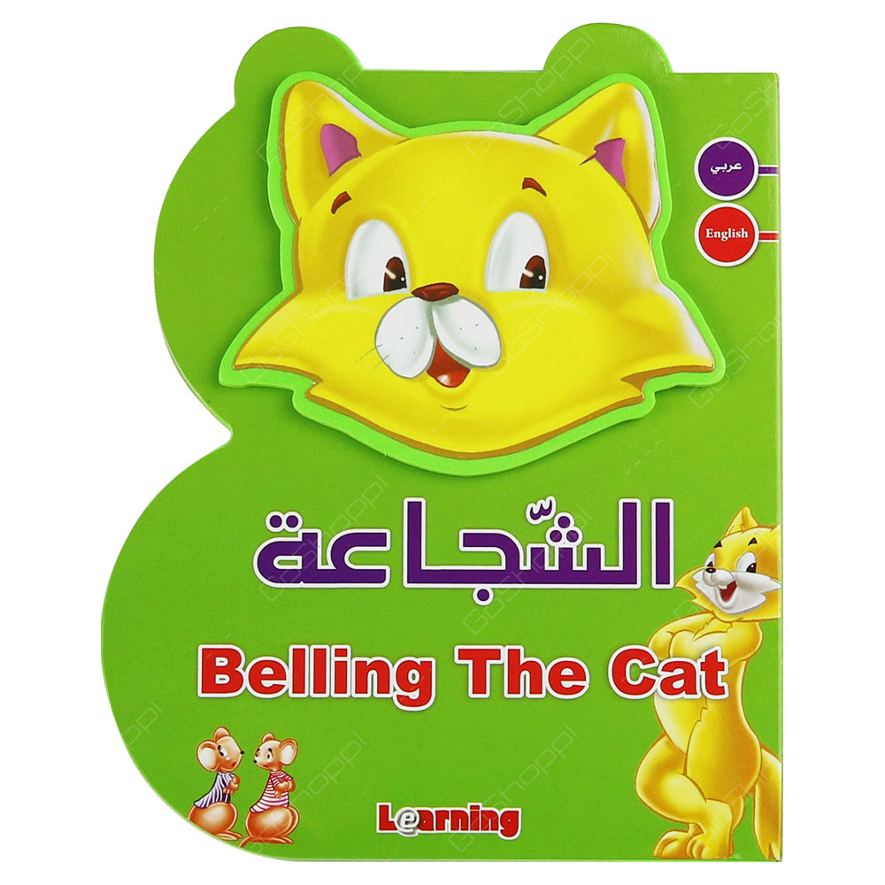 Belling The Cat - Arabic And English - Buy Online