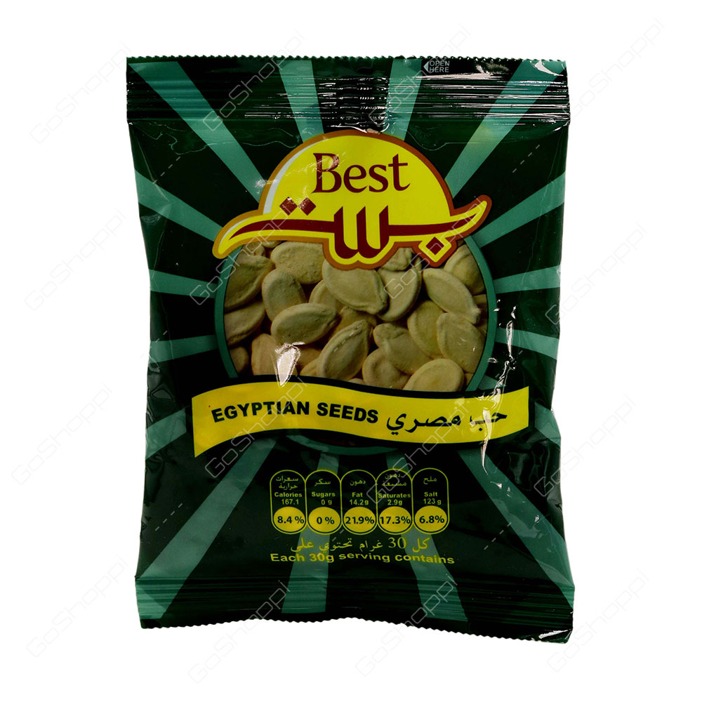 Buy snacks products online from nawaes al madina for Almadina egyptian cuisine