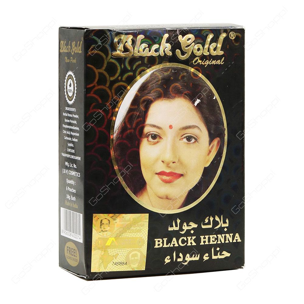 Black Gold Black Henna 60 G Buy Online