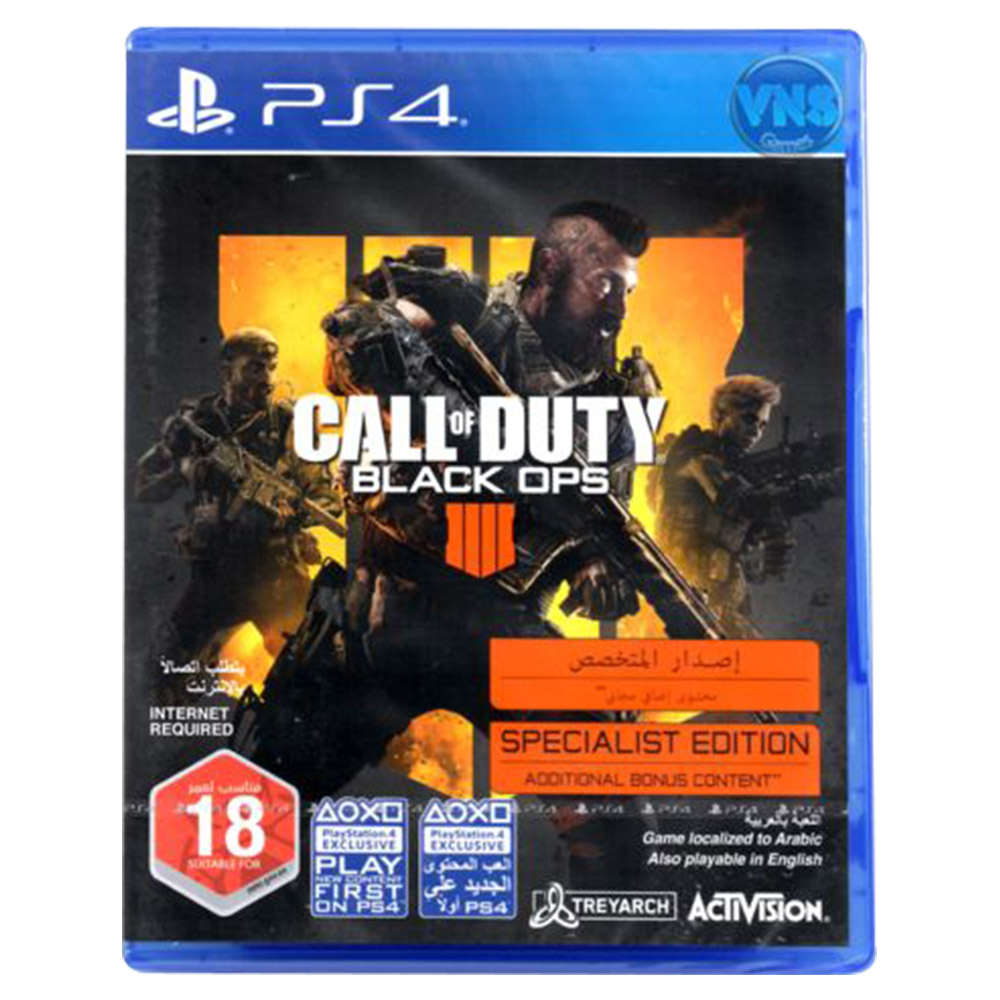 Call Of Duty Black Ops 4 Specialist Edition Game For Sony PS4