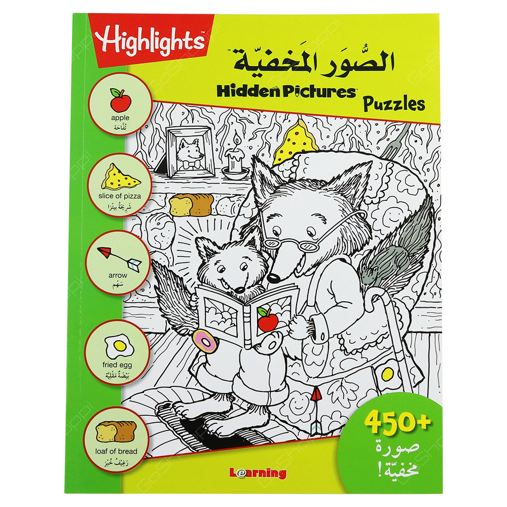 Highlights Hidden Pictures Puzzles 1 Green Arabic Buy Online