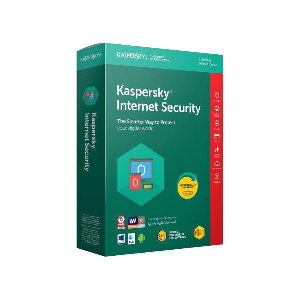 Kaspersky Int Security Md 2018 3+1 User - KIS2PCRT2018