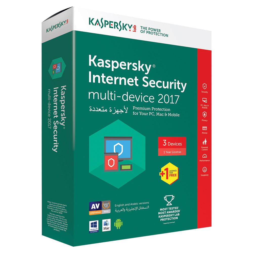 Kaspersky Internet Security MD 2017 3+1 User KIS4PCRT2017
