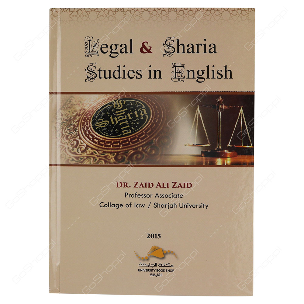 Legal And Sharia Studies In English