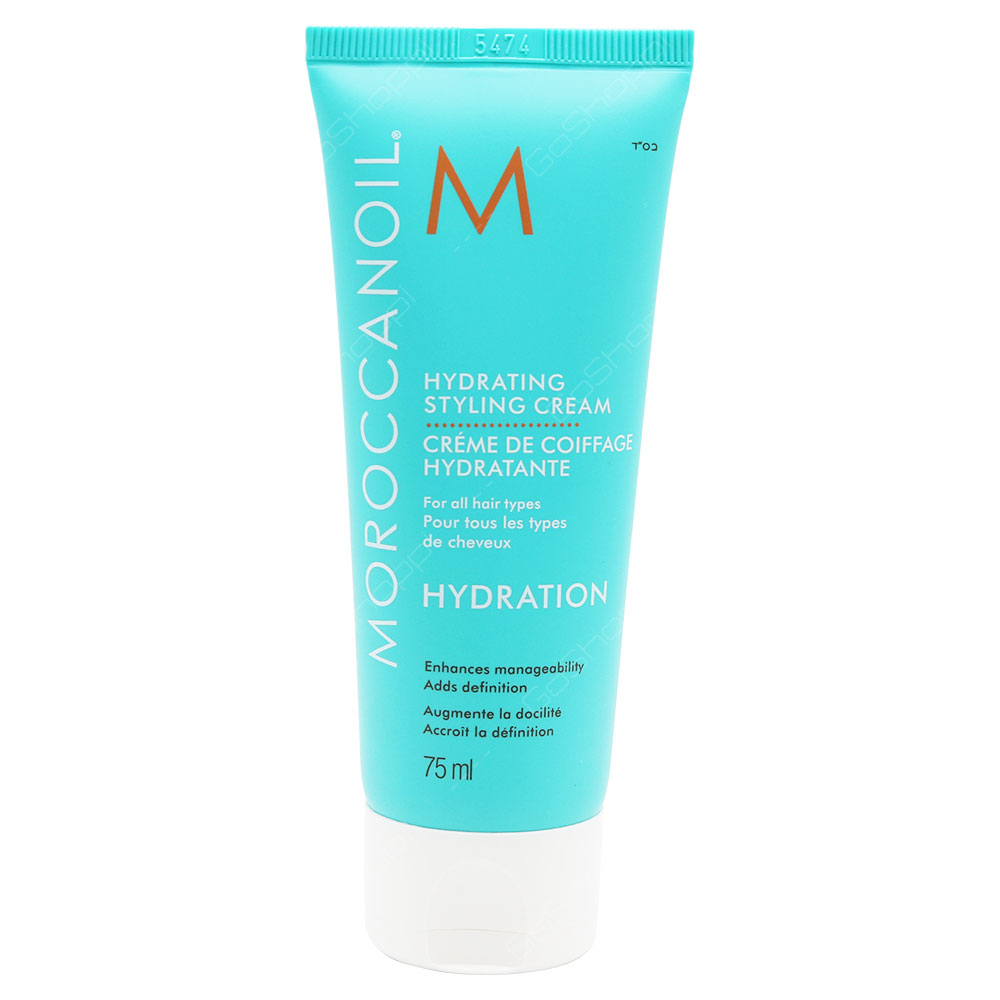 Moroccanoil Hydrating Style Cream 75ml