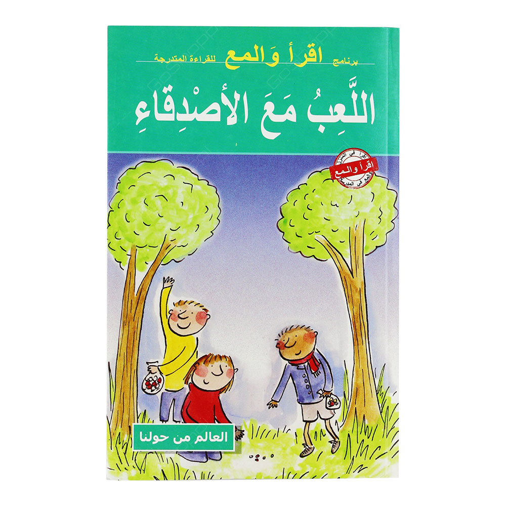 Playing With Friends Level K - Arabic 1pcs - Buy Online