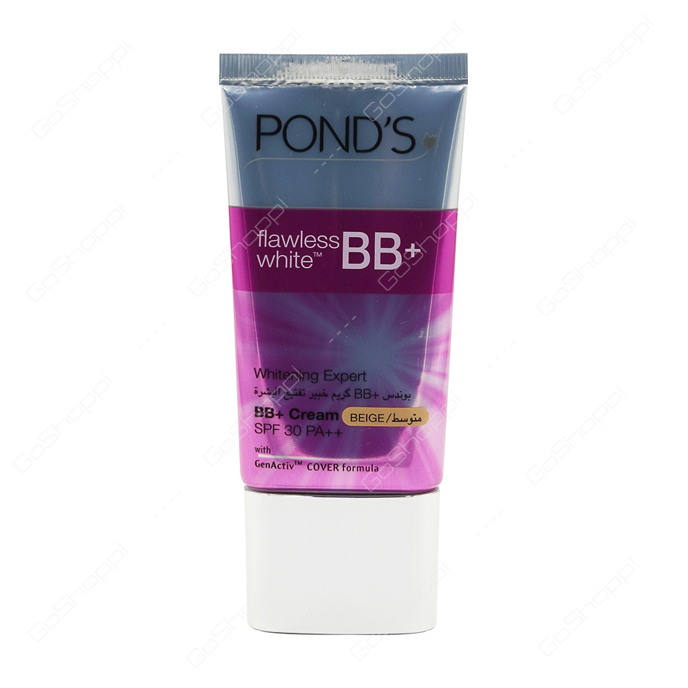 Emami Fair And Handsome Instant Boost Face Cream 50 G Buy Online Ponds Flawless White Night 50g Bb Beige 25