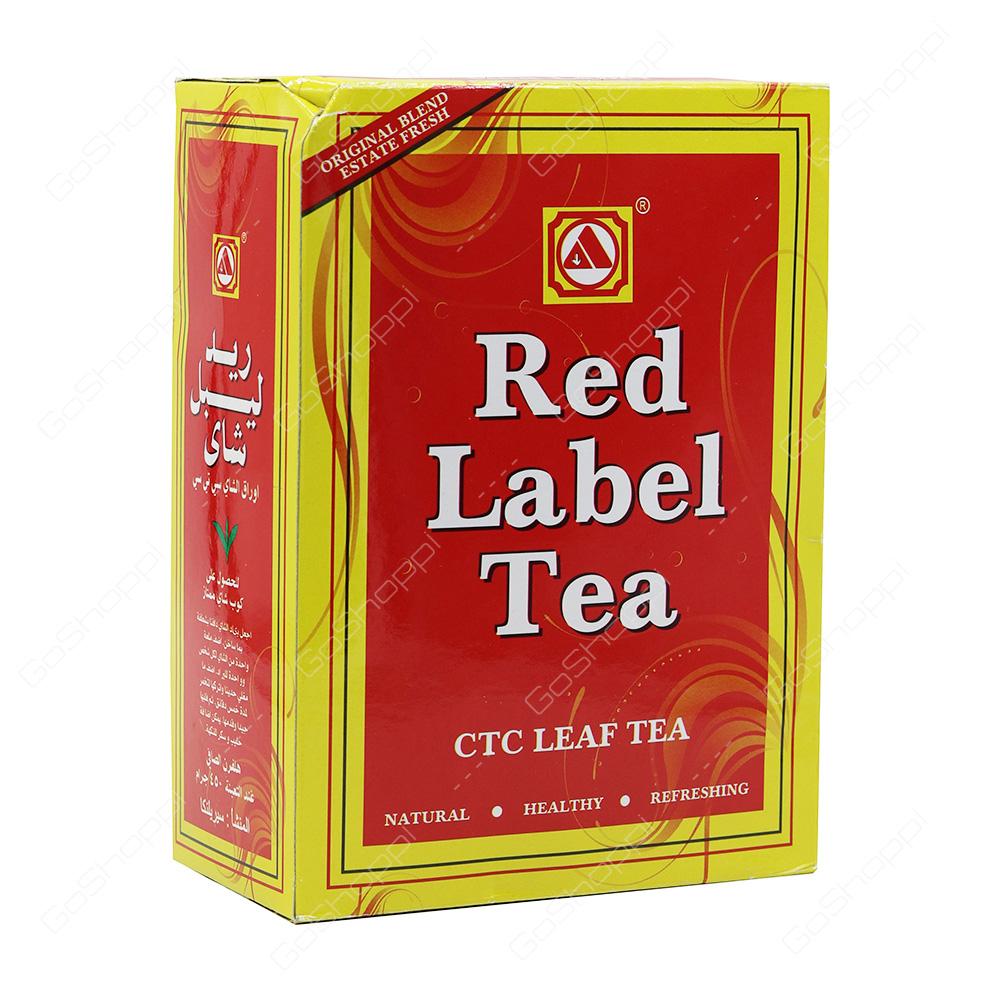 Red Label CTC Leaf Tea 225 g - Buy Online