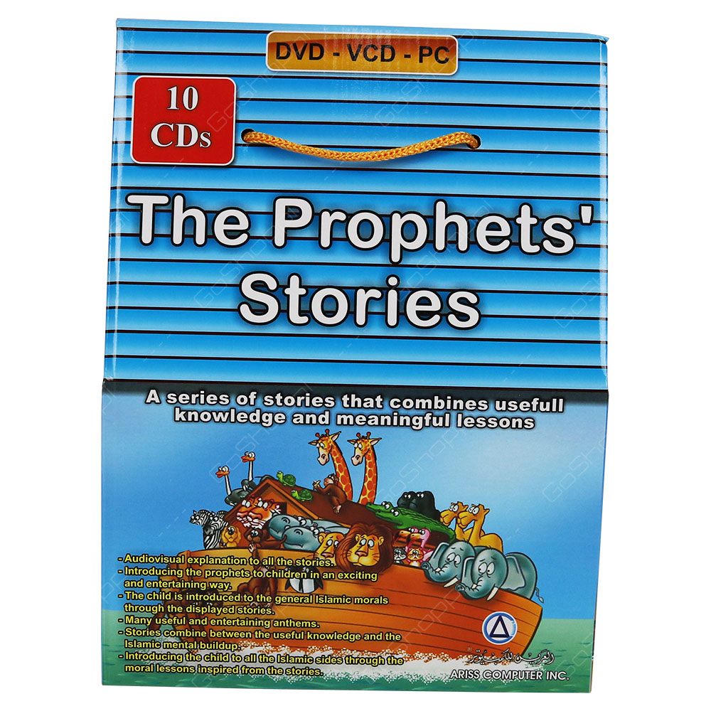The Prophets Stories - English With 10 CDs - Buy Online