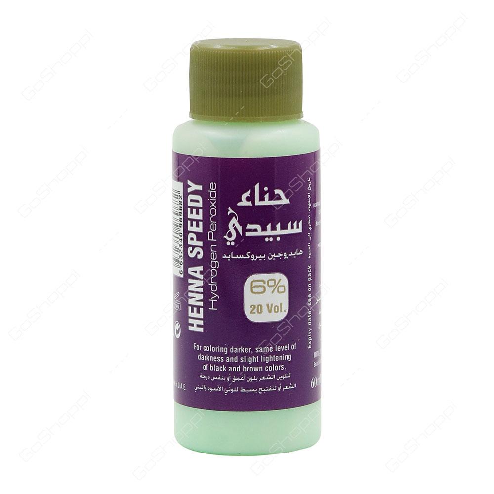 Henna Speedy Hydrogen Peroxide 60 Ml Buy Online