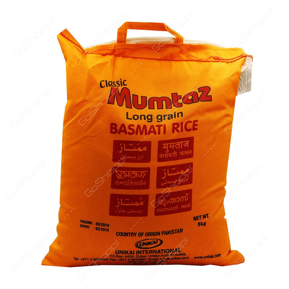 Mumtaz Baby Food Online