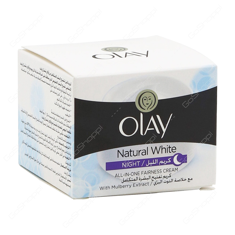 Olay Natural White Night Cream With Mulberry Extract 50 g