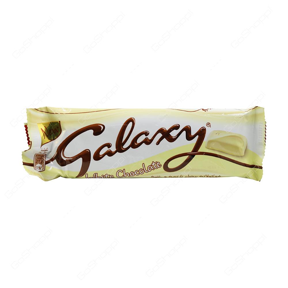 Galaxy White Chocolate 38 G Buy Online