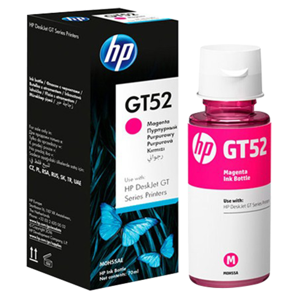 HP Desk Jet GT52 Magenta Ink Bottle - M0H55AE