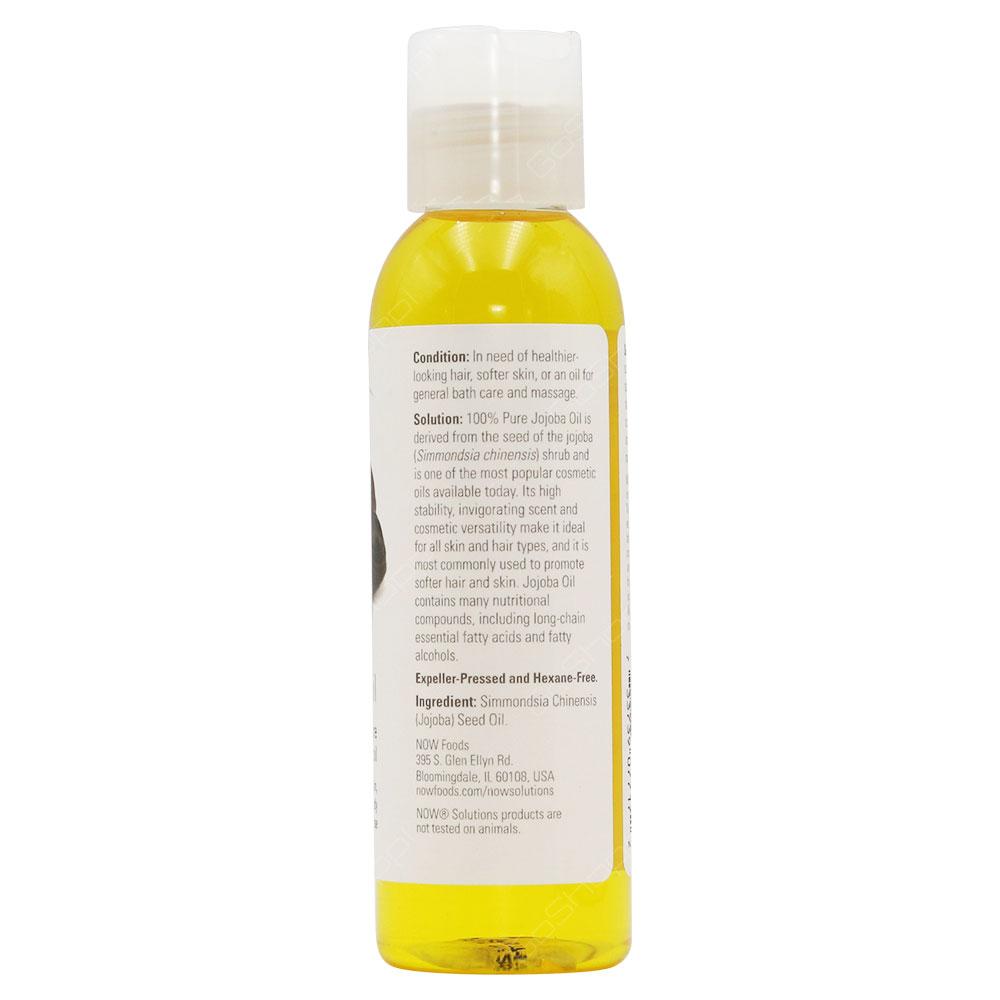 Now Solutions Jojoba Oil 118ml